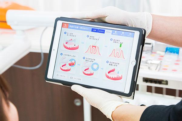天野歯科医院ではiPadを用いて治療の説明を行っています