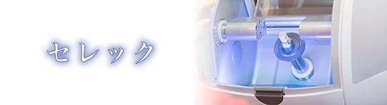 天野歯科医院の診療内容
